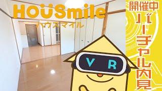 名東町 マンション 1DKの動画説明