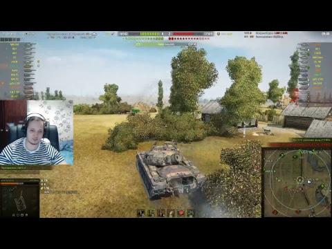 САМОЕ ВРЕМЯ ВЫПОЛНЯТЬ ЛБЗ НА ОБЪЕКТ 260, РОЗЫГРЫШ ГОЛДЫ World of Tanks