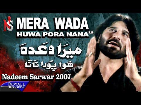 Nadeem Sarwar | Mera Wada | 2007 video