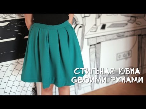 Сшить юбку из трикотажного платья 51