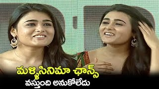Actress Shalini Pandey Very Cute Telugu Speech At nandamuri Kalyan  Ram New Movie Opening | NKR16