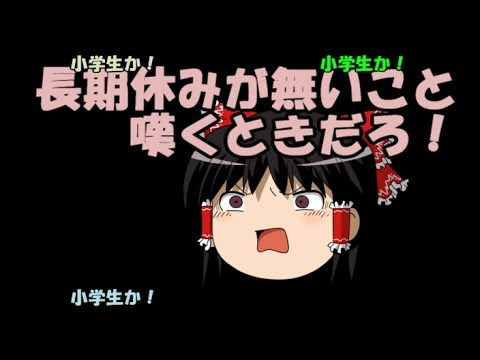 【秋期特別企画】秋色生物バイキング!【ゆっくり実況プレイ】