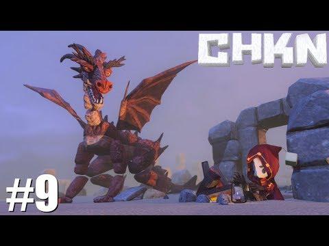CHKN #9 Первый части дракона