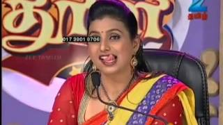 Download Dhool - October 28, 2013 3Gp Mp4