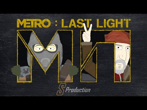 Metro: Last Light МультПриколы (S Production)