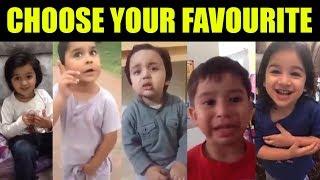 Funniest Pakistani Kids (Part 1) | PakiXah