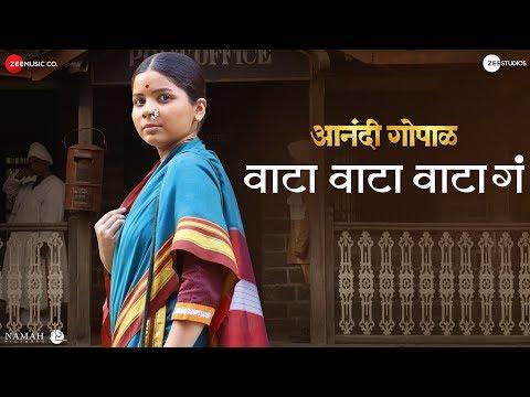 Waata Waata Waata Ga   Anandi Gopal   Lalit Prabhakar & Bhagyashree Milind   Priyanka Barve #1