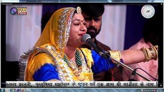 इस गुरु पूर्णिमा पर कुछ नई प्रस्तुति, गुरु सरिका देव ||  आशा वैष्णव। Asha Vaishnav official