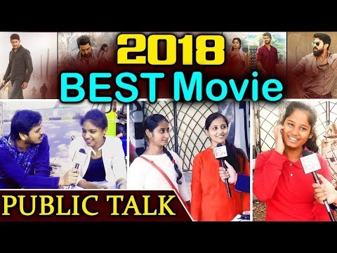Public Talk On 2018 Best Movies In TFI  || 2018 Tollywood Hits And Flops Movies    STV