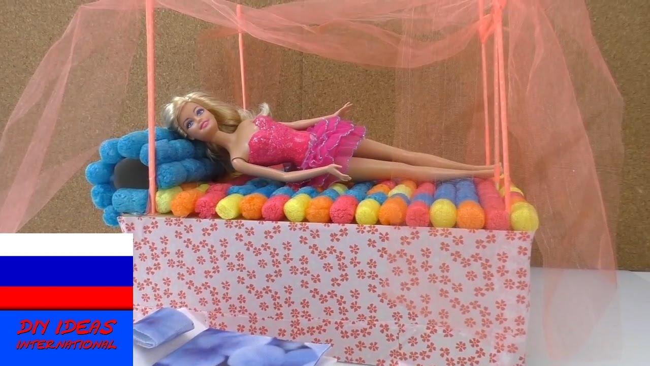 Кровать с пологом мебель для куклы Барби своими руками - YouTube