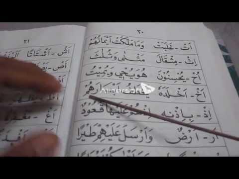 Membaca Iqra 4 M s 18-26 video
