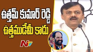 BJP Leader GVL Narasimha Rao Slams Congress and TDP Party Members | Press Meet | NTV