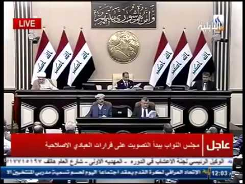 Demonstrators force the Iraqi parliament to approve the reforms of Al-Abadi.