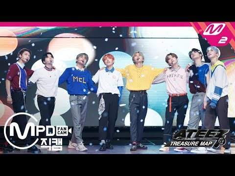 Download MPD직캠 에이티즈 직캠 4K 'Dancing Like Butterfly Wings' ATEEZ FanCam|ATEEZ: TREASURE MAP Mp4 baru