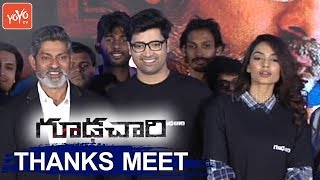 Goodachari Thanks Meet Highlights | Adivi Sesh, Jagapati Babu, Sobhita Dhulipala