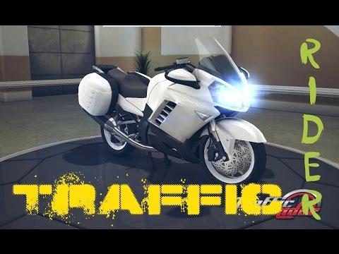 Traffic Rider - ИГРАЕМ БЕЗ ПОРАЖЕНИЙ