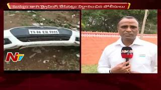 Drunk and Driving Accident Near Vanasthalipuram Deer Park | Few People Injured | Hyderabad | NTV