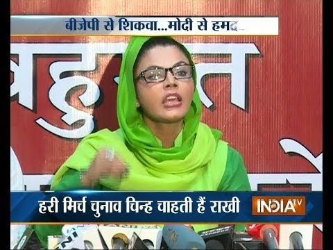 Rakhi Sawant to contest LS Polls as independent candidate