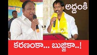 gottipati vs karanam... addanki latest politics/ABKNEWS