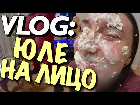 VLOG: ЮЛЕ НА ЛИЦО X PIE FACE CHALLENGE / Андрей Мартыненко