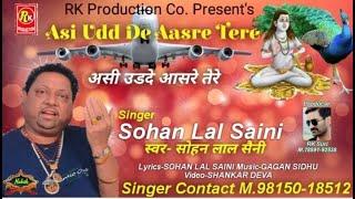 Asi Udd De Aasre Tere. Sohan Lal Saini. Rk production co.