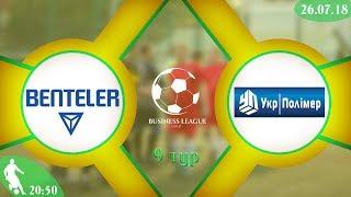 LIVE | Benteler - | Gold Business League 9