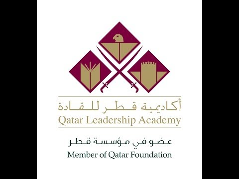 Qatar Leadership Academy - Documantary Movie