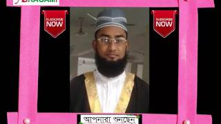 Tumi Moder Rasul | Tumi Moder Nobi | তুমি মোদের রাসূল | তুমি মোদের নবী | Qari Obaidullah