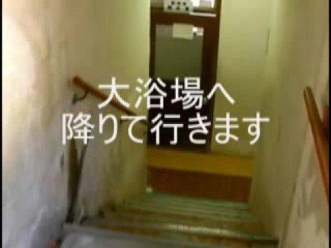 混浴温泉・北海道:然別温泉郷・管野温泉