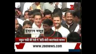 Rahul Gandhi spotted with hate speech convict Imran Masood in Saharanpur