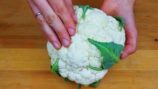 Как просто и вкусно приготовить цветную капусту, чтобы она была нежная, сливочная и ароматная.