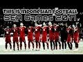 Timnas Indonesia U22 The Movie   Sea Games 2017   Football World TV