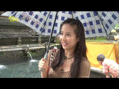 Travel the world - Jo Yeo-jeong, Indonesia(1) #01, Bali The Last Paradise, 조여정, 인도네시
