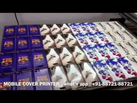 Mobile Case Printer In India , Cell Phone Case Printer in India