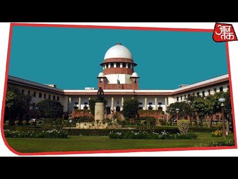 राम जन्मभूमि मामले पर जल्द सुनवाई से CJI का फिर इनकार, याचिका खारिज | Breaking News