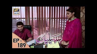 Saheliyaan Ep 189 - 18th July 2017 - ARY Digital Drama