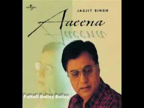 TERA CHEHRA HAI AAENEY JASIA Jagjit Singh Album AAEENA