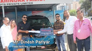 Delivered Brand New  XUV500 W11 AT to Mr. Dinesh  l XLNC l 2019 l ACE Cars Expert