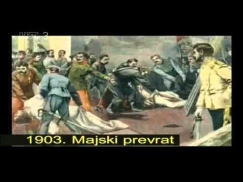 Treća povijest - Prvi svjetski rat (1. dio)