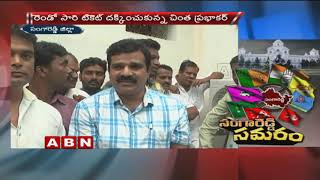 ABN Special Focus on Sangareddy politics | TRS Vs Congress Vs BJP