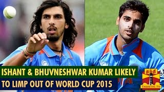 Ishant Sharma, Bhuvneshwar Kumar Likely to Limp Out of ICC World Cup 2015