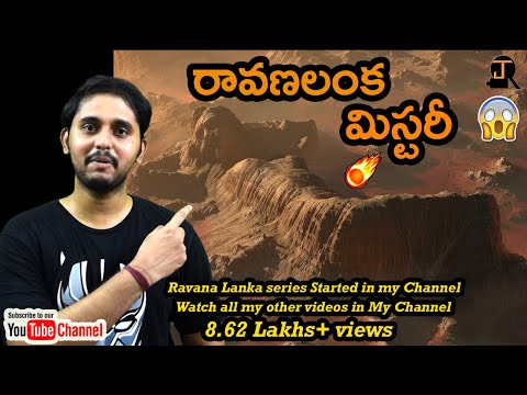 Bharatheya rushula vignanam in telugu by janakiram epi06 ancient Indian saints science &Technology