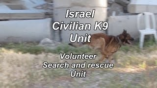 Israel Civilian K9 Unit - Search And Rescue Dogs