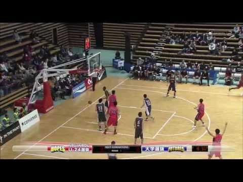 NBL/NBDLバスケットボール U-24選抜×大学選抜