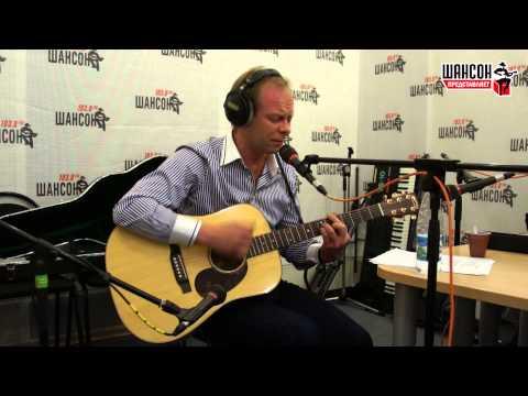 Сергей Куренков - Для тебя (live)