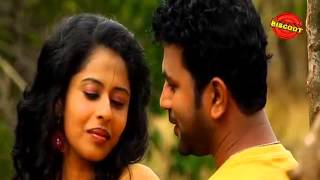 Black Ticket - Malayalam Movie 2013 | Black Ticket | Malayalam Movie Song | Narunilaathullikal