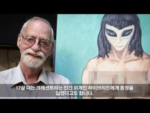 TOP 5 외계인과 성적인 만남