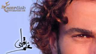 Amr Diab - Allem Albi