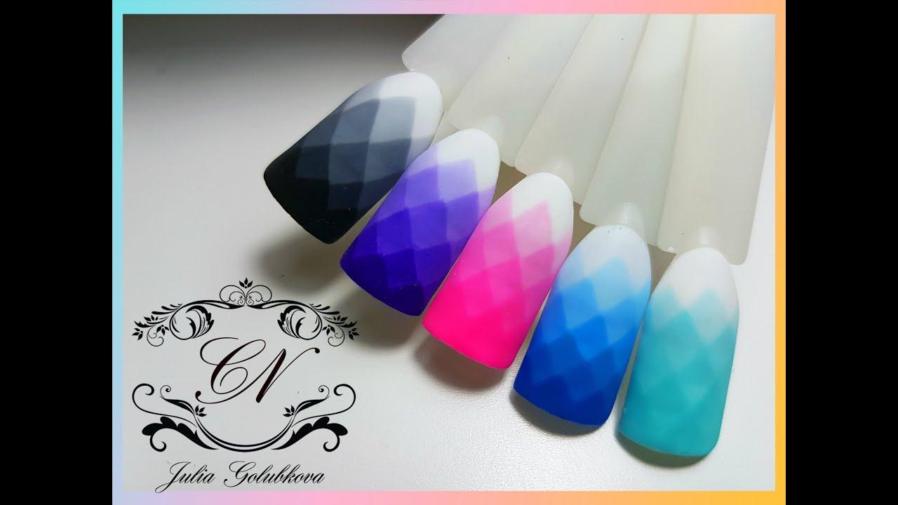 Градиент дизайн ногтей пошагово