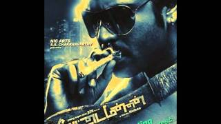 Vettai Mannan - Vettai Mannan Promo Song - Enn Thanimay - First on Net